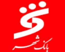 عضو کمیسیون عمران مجلس شورای اسلامی: تاسیس بانک شهردستاوردی مهم برای شهرهاست