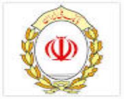پرداخت حدود 31 هزار فقره تسهیلات در بخش کشاورزی توسط بانک ملی ایران