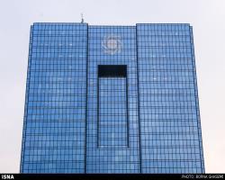تبریک رییس کل بانک مرکزی به مناسبت روز آمار/ بانک مرکزی طلایه دار تولید آمار اقتصادی است