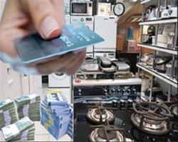 بهانه بانکها برای صدور کارت اعتباری خرید کالای ایرانی